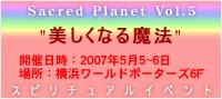 banner-sp1.jpg