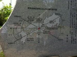izanagijingu3