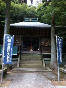 yuzuruha10